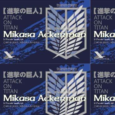 Mikasalabela