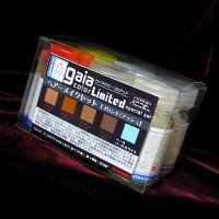 Gaiacolorlimitedaccel