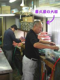 09sumkikuya