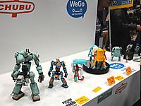 Wf2012win15