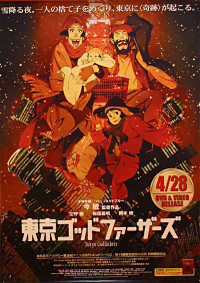 Tokyo_godfathers