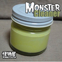 Monstercleaner