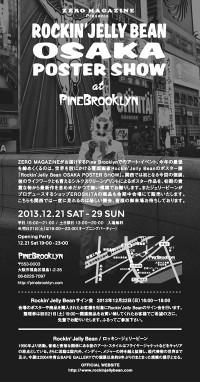 Osaka_poster_show_02