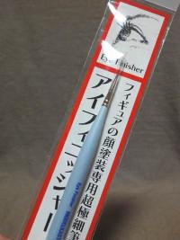 Modelkasten02