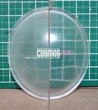 Cosmoscanopy