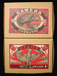gameragyaos