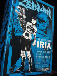 Iria1vinyl