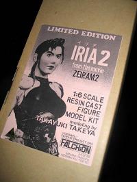 Iria2resin