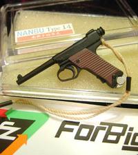 nanbu-forbidden